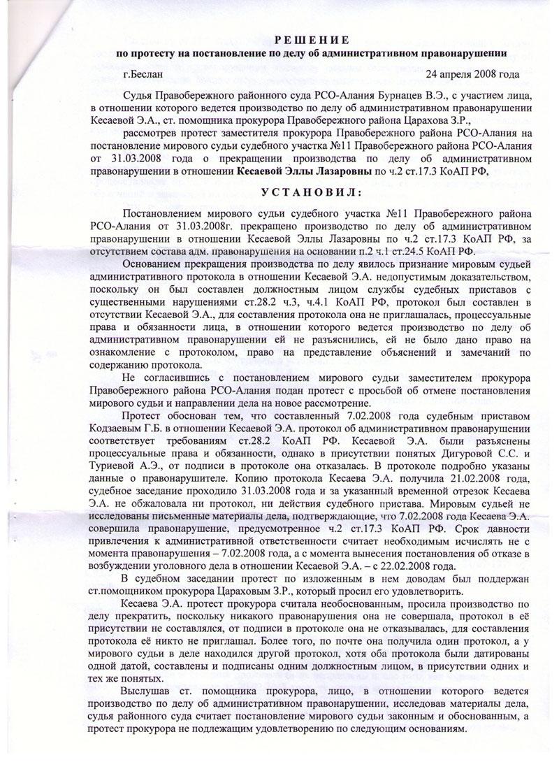 Бюджетный кодекс Российской Федерации (с изменениями на 27)
